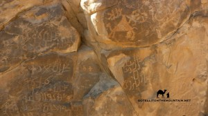 Nabataean graffiti, Sinai, Go tell it on the mountainjpg_result