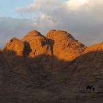 Jebel Khizemeya